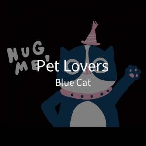 三折黑胶-抱抱猫